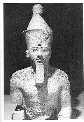 Amenhotep the 2nd